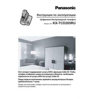 panasonic kx-tcd205